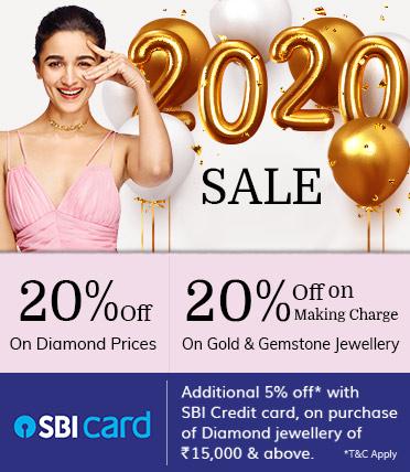 2020 Sale